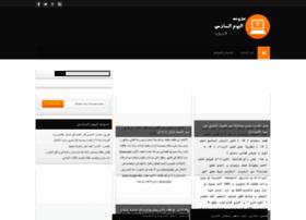 elyoumel6.blogspot.com