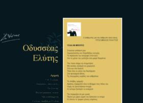 elytis.edicypages.com