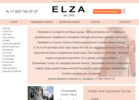 elza.ru