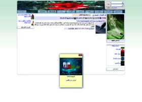 emad1.miyanali.com