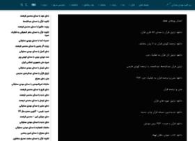 emadionline.com