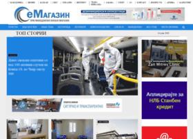 emagazin.mk