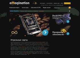 emagination.com.ua