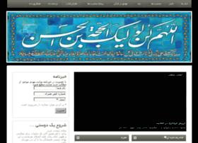 emahdi.com