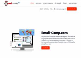 email-camp.com