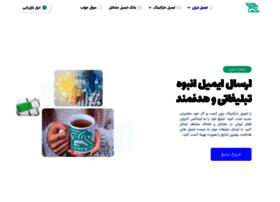 email-iran.com