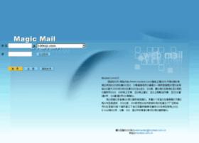 email.mysteel.com.cn