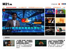 email.u21.hk