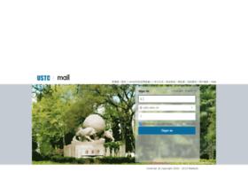 email.ustc.edu.cn
