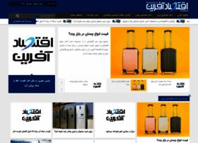 emailadvertising.ir