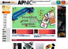 emailcash.com.tw