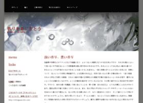 emailextractorweb.com