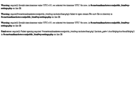 emailmarketer.com.au