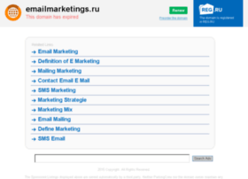emailmarketings.ru