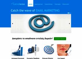 emailwave.gr