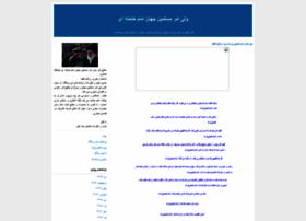 emam-khamenei-nl.blogfa.com