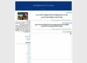 emamsadegh-a.blogfa.com