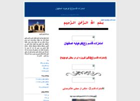 emamzadeghasemkohpa.blogfa.com