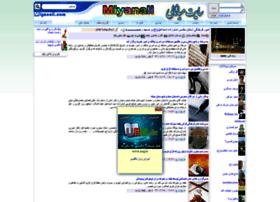 emamzadeh.miyanali.com