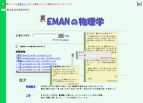 eman.hobby-site.com