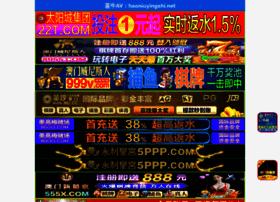 emanonmarketing.com
