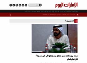 emaratalyoum.com