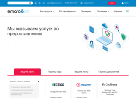 emaro-ssl.ru