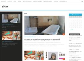 emax.ru