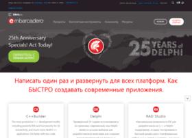 embarcadero.ru