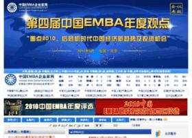embasoul.net