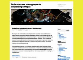 embed.com.ua
