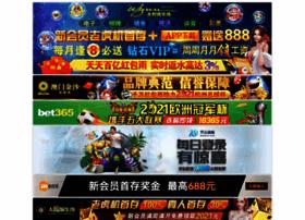 embedcorner.com