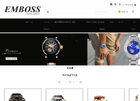 emboss-shop.co.il