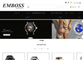 emboss-shop.co.il