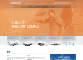 embraer.com.cn