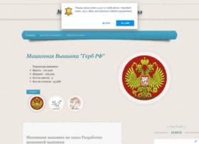 embro.ucoz.ru