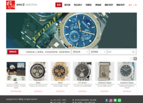 emc2watches.com