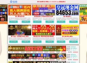 emcoint.com
