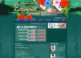 eme-g.com