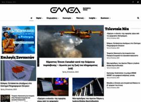 emea.gr