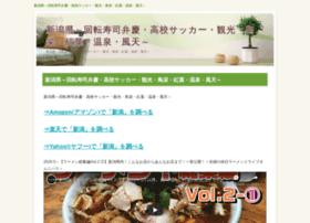 emedchina.net