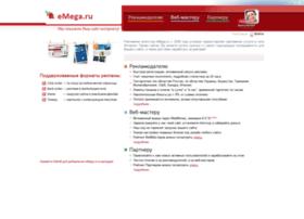 emega.ru
