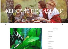 emelindvor.ru