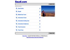 emergo5.saudi.com