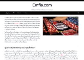 emfis.com