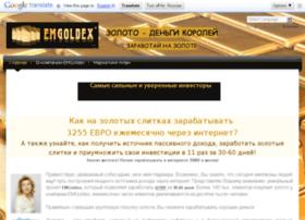 emgoldex.maodessama.com