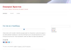 emh.exesss.com