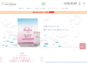 emi-net.co.jp