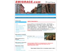 emigrace.com