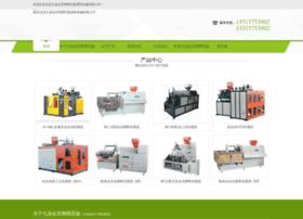 emilga.com